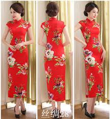 กี่เพ้ายาว ผ้าไหมสีแดง รหัส 28/158 สินค้าพร้อมส่ง - ขาย กี่เพ้า ชุดกี่เพ้า  เสื้อจีน : Inspired by LnwShop.com