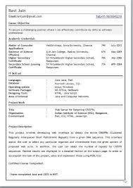 Resume For Freshers Mca Gentileforda Com
