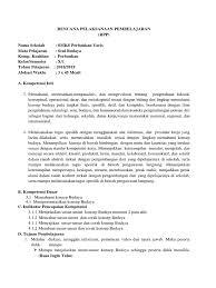 Gonews berita pendidikan halaman 15. Rpp Budaya Melayu Riau Smp Revisi Sekolah
