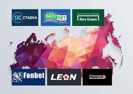 полный список букмекерских контор и компаний со всего мира