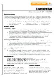 Sample Resume For All Types Of Jobs Functional Resume Example Resume