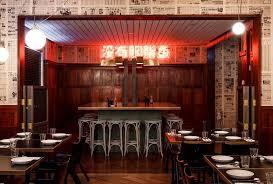 The Apple Daily Bar Eating House Perth Menus Reviews Bookings