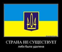 Ответы mail ru Уголовный процесс Нужен Реферат нашла правовую страну укропия страна воров бандеров и фашистов