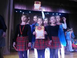 Современная хореография основы хореографии старшая группа  Современная хореография основы хореографии старшая группа Дипломы и медали за 2 е места