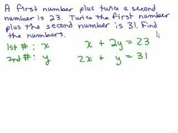 word problems videos for high school math algebra help math help two variable word problems 2 preview image