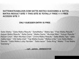 Mumbai Game Chart Matka Mumbai Kalyan Chart Result Satta Matka Latest