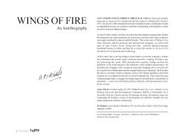 wings of fire a p j abdul kalam presents wings of fire e press 3