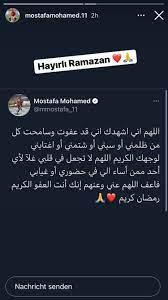 Galatasaray Germany - Mostafa Mohamed via. Instagram Story. 🌙 Wir wünschen  euch allen ebenso einen friedlichen und gesegneten Ramadanmonat. Möge Allah  all eure Gebete, Duas und euer Fasten annehmen.