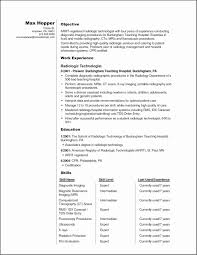 Resume For Job Interview Format Inspirational Interview Resume