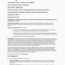 Electrician Resume With No Experience Archives Zlatanblog Com