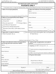 Patent Assignment Form MPEP 4