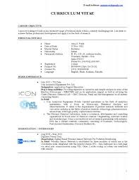 Technical Skills In Resume Classy Technical Skills Resume Examples Musiccityspiritsandcocktail