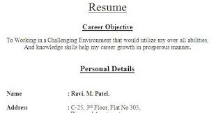 Text Resume Format Interesting Text Resume Format