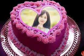 Purple Birthday Cake Frame