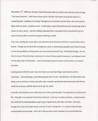 cover letter gilgamesh essays gilgamesh essays epic of gilgamesh  cover letter gilgamesh essay buy professional resume services online uk scangilgamesh essays