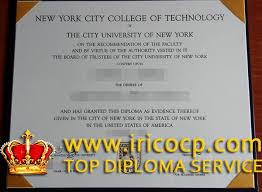 buy degree in new york buy new york city college of technology  点此看實際大小的图片。