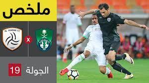 ملخص مباراة الأهلي والشباب في الجولة 19 من الدوري السعودي للمحترفين -  YouTube