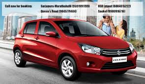 new car launches in bangaloreMaruti Suzuki Celerio on road price in Bangalore  Maruti Suzuki