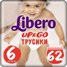 Детские <b>подгузники</b>-<b>трусики</b> — купить в интернет-магазине ...