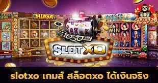 Slotxo เกมส์ สล็อตxo ได้เงินจริง สมัครสล็อต xo โบนัสเพียบ