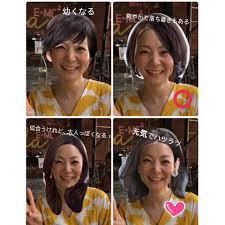 似合う髪型を見つける診断 顔の輪郭だけじゃない重要なポイントは