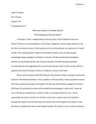 rhetorical analysis sample essay writing teacher tools