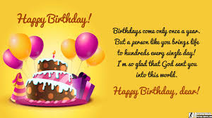 WwwBirthday Quotes