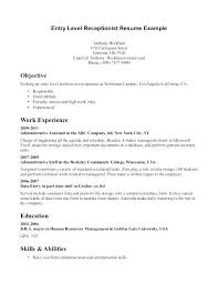 Entry Level Accounting Resume Examples Socialum Co