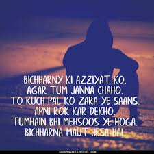 Top 40 Sad Shayari Wallpaper In Hindi Download Hd Sad Quotes Cool Download Sad Quotes Images