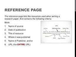 marco polo essay education app
