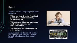 write my name essay school library