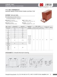 three phase step up transformer 480v beauteous transformer wiring Step Up Transformer Wiring Diagrams current transformer wiring diagram prepossessing three phase step up 3 phase step up transformer wiring diagram