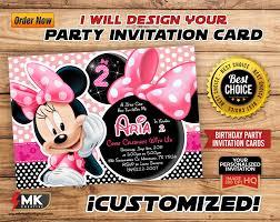 Design Party Invitations Custom Party Invitation Card Custom Birthday Invitation Cards And Invitations Invitations Custom Invite Invitation Design Printable Digital
