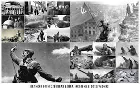 Реферат культура в годы великой отечественной войны всё для учащихся Реферат культура в годы великой отечественной войны