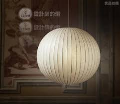 George nelson lamps Herman Miller Image Is Loading Georgenelsonballbubblependantsuspensionlightceiling Ebay George Nelson Ball Bubble Pendant Suspension Light Ceiling Lamp Home