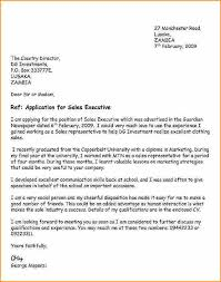 format of writing an application for a job basic job job vacancies sample job application letter fix yes share solve