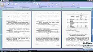 Оценка авторских прав курсовая Оценка стоимости имущественных прав автора