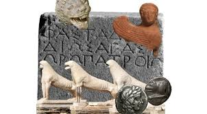 """Résultat de recherche d'images pour """"archéologie"""""""