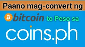 Buy and sell bitcoin in the philippines. How To Convert Btc To Php In Coins Ph Btc To Xrp To Php Paano Gawing Pera Ang Bitcoin Sa Coinsph Youtube