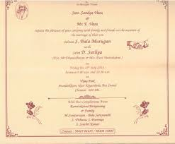 invitation cards on new 25th anniversary invitation es in hindi best invitation card
