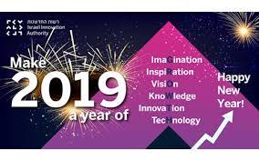 <b>Happy New Year 2019</b> | Israel Innovation