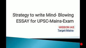 FPSC enlists India s help as it copies CSS question from Indian     Exam Updates