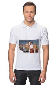 """Рубашка Поло """"<b>Афиша к фильму</b> """"Кубанские казаки"""", 1950 г ..."""