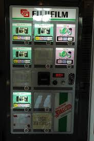Vending Machine Camera Stunning FileFujifilm's Disposable Camera Vending Machine 48jpg Wikimedia