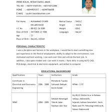Simple Resume Template Free Download 100 Simple Resume Templates Free Download Best Professional S Myenvoc 83
