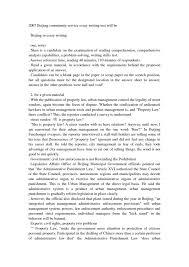 community service essay okl mindsprout co community service essay