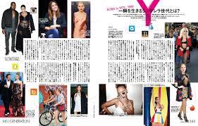 Elle Japon エルジャポン 2015年 12月号 ハースト婦人画報社 本