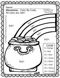 2b9acdf05897fcb60e719962741a4617 25 best ideas about multiplication facts worksheets on pinterest on unit 7 exponent rules worksheet 2