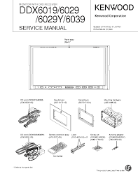 kenwood kdc 7080r sm service manual schematics kenwood