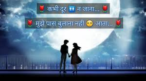 Whatsapp Status In Love In Hindi Best And Cute Quotes In Hindi Video Most Romantic Songs
